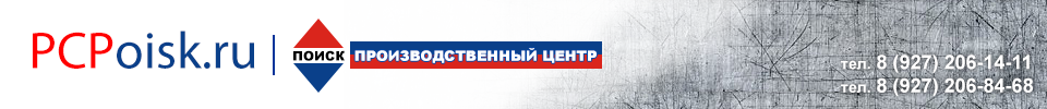 pcpoisk.ru
